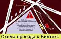 Геотекстиль - дорнит, синтепон,  оптом геотекстиль от производителя в Москве